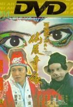 Sai Yau Gei: Daai Git Guk Ji - Sin Leui Kei Yun (1994) afişi