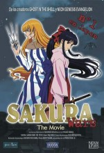 Sakura Wars: The Movie (1997) afişi