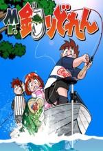 Sanpei The Fisherman