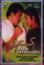Sathi Leelavathi (1995) afişi