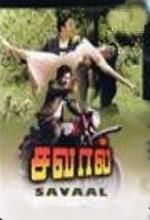 Savaal (1981) afişi