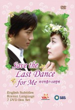 Save Your Last Dance For Me