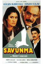 Savunma (1986) afişi