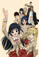 School Rumble First Term