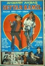 Seyyar Kamil (1987) afişi