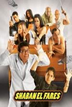 Shaban El Fares (2008) afişi