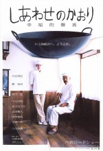 Shiawase No Kaori (2008) afişi