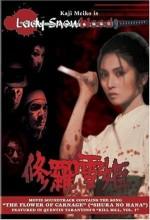 Shurayukihime (1973) afişi