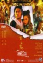 Sien Nui Yau Wan ıı Yan Gaan Do