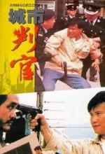 Sing Si Poon Goon (1989) afişi