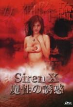 Siren X