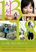 Siseon 1318 (2009) afişi