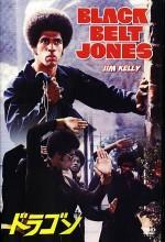 Siyah Kuşak Jones (1974) afişi