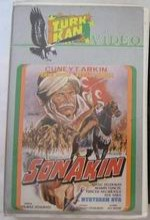Son Akın (1982) afişi
