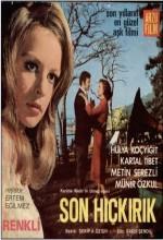 Son Hıçkırık (1971) afişi