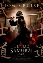 Bir Ayr�l�kSon Samuray