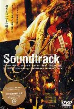 Soundtrack (2002) afişi