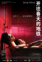 Spring Subway (2002) afişi