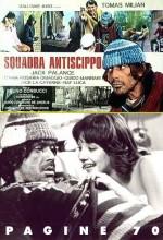 Squadra Antifurto (1976) afişi