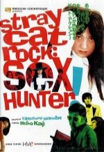 Stray Cat Rock: Sex Hunter (1970) afişi