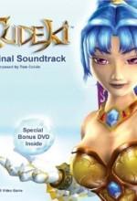 Sudeki (2004) afişi
