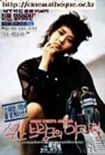 Susan Brink's Arirang (1991) afişi