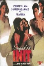 Sagad Sa Init (1998) afişi