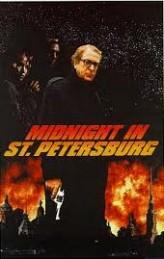 Saint Petersburg Gecesi (1996) afişi