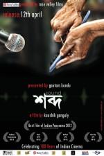 Shabdo (2013) afişi