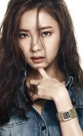 Shin Se-Kyeong profil resmi
