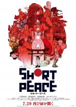 Short Peace (2013) afişi