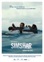 Simshar (2014) afişi