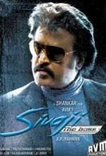 Sivaji (2007) afişi