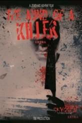 Skyggen (1998) afişi
