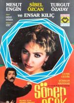 Sönen Ocak (1993) afişi