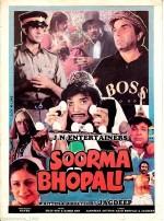 Soorma Bhopali (1988) afişi