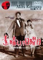 Subarashiki Nichiyôbi (1947) afişi