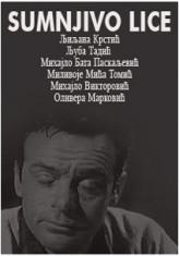 Sumnjivo lice (1954) afişi