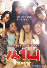 Sunny (2011) afişi