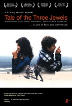 Tale Of The Three Jewels (1995) afişi