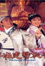 Tang Bohu Dian Qiuxiang  (ı) (1993) afişi