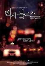 Taxi Blues (2005) afişi