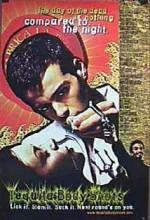 Tequila Body Shots (1999) afişi