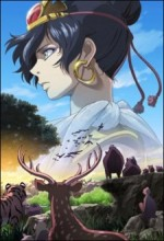 Tezuka Osamu No Buddha: Akai Sabaku Yo! Utsukushiku (2011) afişi
