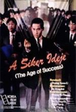 The Age Of Success (1988) afişi