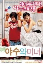 The Beast And The Beauty (2005) afişi