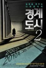 The Border City 2 (2009) afişi