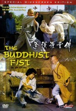 The Buddhist Fist (1980) afişi