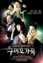 The Fox Family (2006) afişi