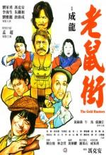 The Gold Hunters (1981) afişi